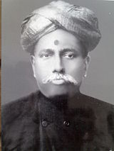 P. I. Chinnaswamy Pillai