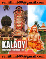 KALADY