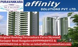 Purva Skywood Bangalore Project By Affinity