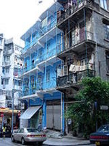 Blue House (Hong Kong)