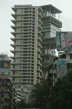 Antilia (building)