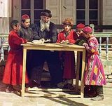 Uzbek Jews