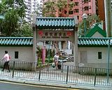 Tin Hau Temple Road