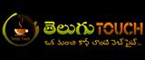 Telugutouch