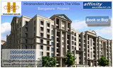 Hiranandani Apartments The Villas Devanahalli Bangalore by Affinity