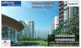 Unitech Fresco Rajarhat Kolkata Flats By Affinity