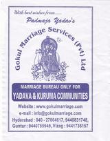 Gokul Marriage Services Pvt Limited