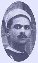 Mohamed Hedi El Amri