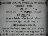guru nanak dev engineering college  ludhiana - Guru Nanak Dev Engineering College, Ludhiana
