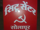 CENTRE OF INDIAN TRADE UNIONS