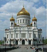 Eastern Orthodox church architecture