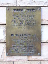 Tel Aviv Zoo