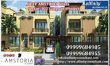 BPTP Amstoria Villas Gurgaon Apartments