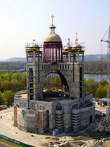 Ukrainian Catholic Major Archeparchy of Kyiv-Halych