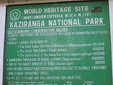 Balaram Hazarika