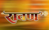 Raavan (TV series)