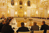 State Council of the Russian Federation