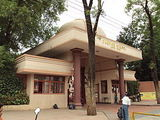 Campion School Bhopal
