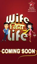 Wife Bina Life