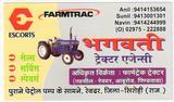 Bhagwati Tractor Agency