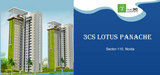 3cs lotus panache noida - 3Cs Lotus Panache Noida