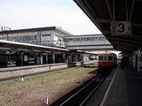 Goi Station