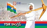 our ap cm ys.jagan reddy
