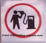 Do not buy Petrol
