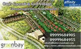 Greenbay golf Village Plots Orris Yamuna Expressway