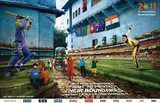 cricket worldcup