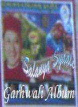 Salanya Syaali Garhwali song by negi ji