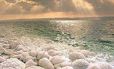 Dead Sea salt