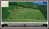 Logix Empire Estate Plots Yamuna expressway Greater Noida