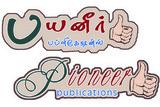 Pioneer Publications