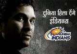 Mumbai Indians IPL4