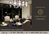 DLF Park Place Jalandhar