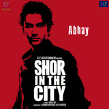 shor in the city - Shor in the city