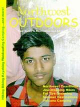 Fahim Varanasi