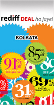Rediff Kolkata Deals