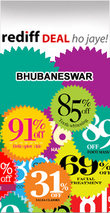 Rediff Bhubaneswar Deals