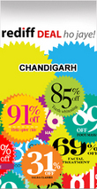 Rediff Chandigarh Deals