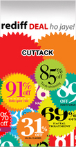 Rediff Cuttack Deals