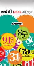 Rediff Jaipur Deals