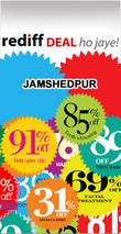 Rediff Jamshedpur Deals