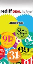 Rediff Jodhpur Deals