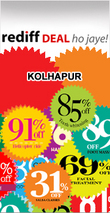Rediff Kolhapur Deals