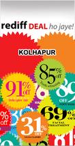 Rediff Kolhapur Deals