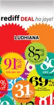 Rediff Ludhiana Deals