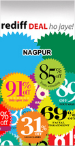 Rediff Nagpur Deals