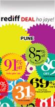 Rediff Pune Deals